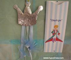 Μπομπονιέρα βάπτισης κρεμαστή μεταλλική με θέμα κορώνα http://www.mpomponieresvaptisis.gr/vaptisi/mpomponieres/Mpomponiera-baptishs-kremasth-metallikh-thema-korona.php