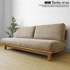 joystyle-interior: Full sofa domestic sofa wooden sofa sofa RECK-WN to cover of the frame made of build-to-order manufacturing product size choice possible walnut materials walnut pure wood ※An amount of money changes by size! Couch Furniture, Home Decor Furniture, Living Room Furniture, Furniture Design, Japanese Sofa, Japanese Furniture, Japanese Style, Living Room Sofa, Cozy Living Spaces