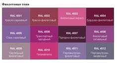 Afbeeldingsresultaat voor ral 4009 ral 4006