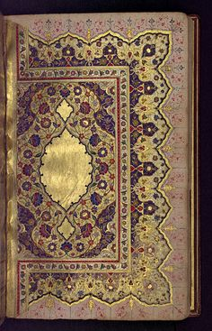 Hizb (Litany) of An-Nawawi [Turkey] (1975.192.1) | Heilbrunn Timeline of Art History | The Metropolitan Museum of Art