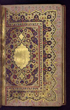 Hizb (Litany) of An-Nawawi [Turkey] • 18th Century ottoman prayer book