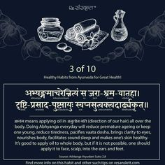 Sanskrit Verses on Health: his article provides 10 in-depth insights and action points from Ayurveda that if turned into habits can significantly improve your health. Sanskrit Quotes, Sanskrit Mantra, Gita Quotes, Vedic Mantras, Hindu Mantras, Sanskrit Words, Hindi Quotes, Ayurveda, All Mantra