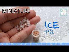 미니어쳐 얼음 토핑 만들기 miniature Ice cube tutorial - YouTube