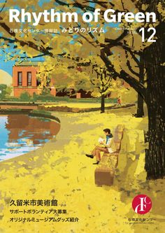 Tatsuro Kiuchi | Cover images I have been illustrating for the...