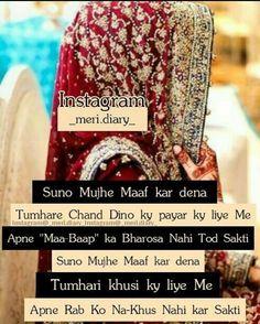 Mashallah wake he har ladkiyo ki soch yahi hona chahiye Sad Love Quotes, Girly Quotes, Muslim Quotes, Islamic Quotes, Allah Quotes, My Emotions, Feelings, Girlish Diary, I Love My Parents