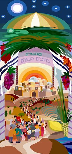 "Happy Sukkoton holiday  .  design by Bracha Lavee ""Welcome to Sukkat Israel """
