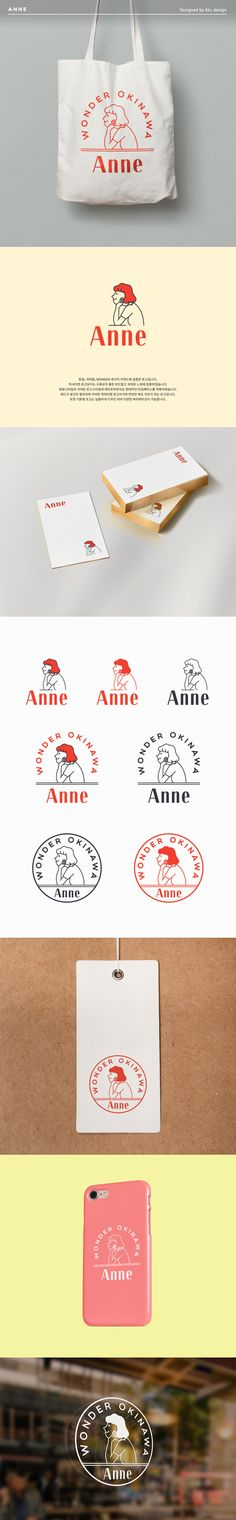 Anne / Branding Design by abccms