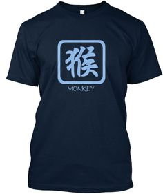 T-shirt Chinese Zodiac Monkey Writing