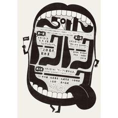 50周年|SUN-AD サン・アド