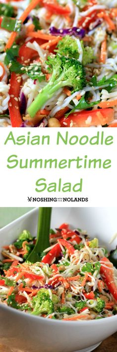 I love creating recipes, so thank you to House Foods for this delectable opportunity to make Asian Noodle Summertime Salad.