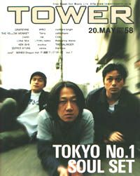 TOWER No.58 - TOKYO No.1 SOUL SET