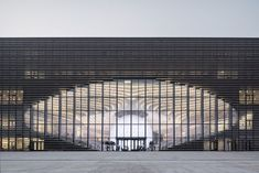 Tianjin Binhai Library - Picture gallery