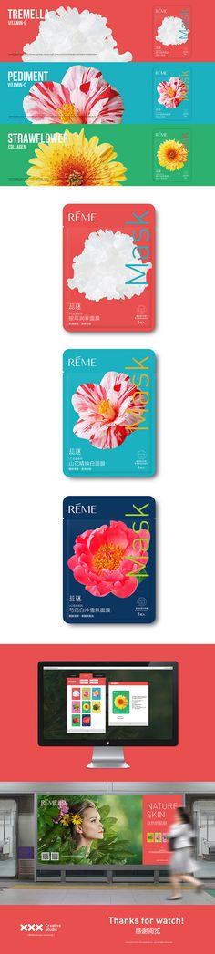REME面膜系列包装设计