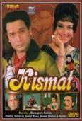 Kismat (1968) with Biswajeet (#biswajeet) and Babita (#babita).  A Manmohan Desai film