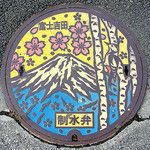 Fujiyoshida,Yamanashi manhole cover(山梨県富士吉田市のマンホール)    decorativepainters.org  Learn to paint with us! With our step by step pattern based designs, anyone can become a Master Decorative Artist.
