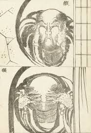 「北斎漫画」の画像検索結果