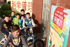 Shangzhou is the pioneer at Internet education area.The kids are learning English on the Internet.Which is a more convenient way for them.2