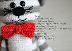 Beauty and Things (амигуруми, хендмейд) Winter Hats, Crochet Hats, Amigurumi, Knitting Hats