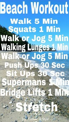A 20 Minute Beach Workout. Waking up early morning and getting my sweat on