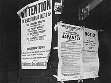 日系人の強制収容 - Wikipedia