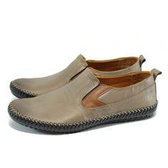 Невероятно ново предложение за мъжки ортопедични обувки в бежов цвят с