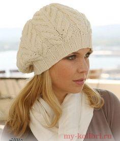 Как связать модный берет спицами: схема и описание вязания. Такой стильный берет можно носить с пальто, или с теплым пуховиком. Отдельно стоит отметить функциональность берета…