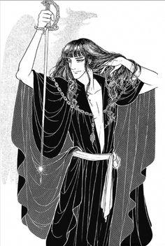 Aoike Yasuko – El Halcon
