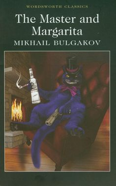 The Master and Margarita [1966] by Mikhail Bulgakov