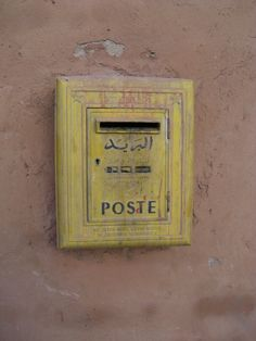 Postbox, Marrakech