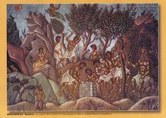 Fotis Kontoglou History Page, Egypt Art, Byzantine Art, Painter Artist, Greek Art, Orthodox Icons, Artist Gallery, Mythology, Religion