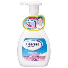 Clearasil Medical Bubble Face Wash Foam 200ml >>> Check this awesome beauty product by going to the link at the image.