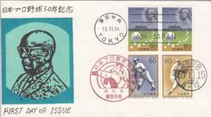Professional Baseball Pitcher Batter Founder Block of 4 FDC Japan 1984 http://united-states-tourist.info/it/si/?query=201448584252…