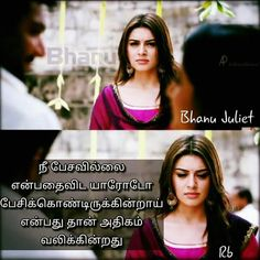 Tamil Kavithaigal, Day, Quotes, Quotations, Quote, Shut Up Quotes
