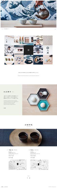 Food Web Design, Simple Web Design, Best Web Design, Website Layout, Web Layout, Layout Design, Japanese Colors, Japanese Design, Blog Design Inspiration