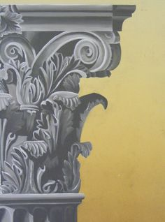 Image Detail for - Trompe L'oeil - Scene a Theme