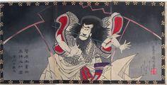 Toyohara Kunichika (1835-1900)  The Actor Ichikawa Udanji as Sugawara Michizane in the Scene Invocation of Sugawara Michizane on Mount Tenpai, woodblock print, 1883.  SOLD.