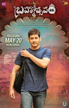 #Brahmotsavam release date poster !! #BrahmotsavamBeginsOnMay20