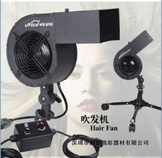 Popular Studio Hair | Aliexpress Photography Studio Equipment, Studio Setup, Great Deals, Photo Studio, Backdrops, Infographic, Fan, Popular, Accessories