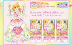 NIJINO YUME ENTERNAL RAINBOW DRESS