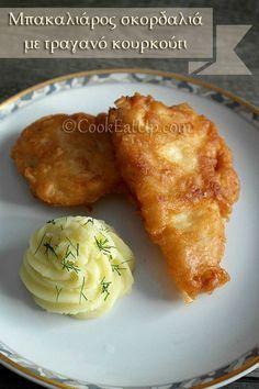 Συνταγή: Μπακαλιάρος σκορδαλιά με τραγανό κουρκούτι ⋆ CookEatUp