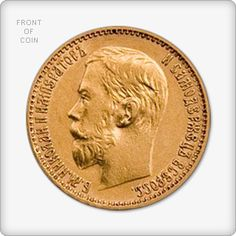 Russian 5 Ruble Gold Coin