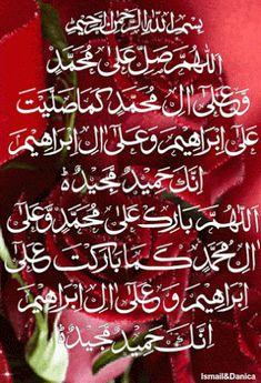 muhammad salla alllah ealayh wasallam.. محمد رسول الله ﷺ .. MOHAMED PEACE BE UPON HIM .