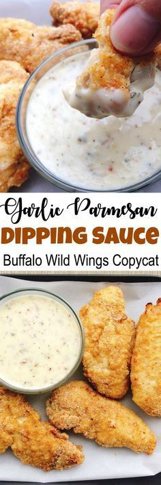 Garlic Parmesan Dipping Sauce