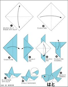Origami Dove Easy Steps