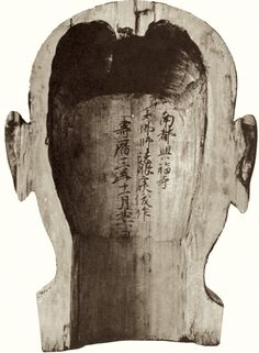 Head of a monk bearing an inscription on the interior, 1328