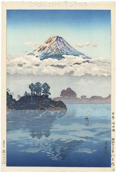Tsuchiya Koitsu - Lake Kawaguchi at the Foot of Mt Fuji - Japanese woodblock print. Japanese Artwork, Japanese Painting, Japanese Prints, Samourai Tattoo, Monte Fuji, Art Occidental, Japanese Woodcut, Art Asiatique, Japanese Illustration