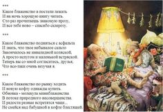 Тема «Ах, какое блаженство!» на сайте «Мы из Советского Союза» - Мир тесен!