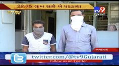 Police apprehend two men carrying Rs 22.75 lakh demonetised notes, Ahmedabad  Subscribe to Tv9 Gujarati: https://www.youtube.com/tv9gujarati Like us on Facebook at https://www.facebook.com/tv9gujarati Follow us on Twitter at https://twitter.com/Tv9Gujarati Follow us on Dailymotion at http://www.dailymotion.com/GujaratTV9 Circle us on Google+ : https://plus.google.com/+tv9gujarat Follow us on Pinterest at http://www.pinterest.com/tv9gujarati/