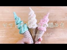 Crochet Owls, Crochet Food, Knit Crochet, Food Patterns, Play Food, Crochet Videos, Fingerless Gloves, Arm Warmers, Lana