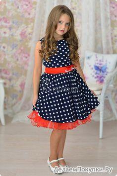 Платья для принцесс, наряды для принцев (есть также хлопковые платья и рубашки). PQ-dress.: Группа Реклама закупок